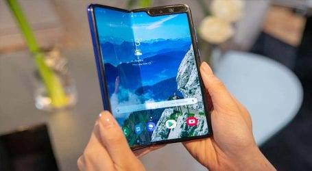Samsung introduces new Galaxy Z Flip foldable smart phone