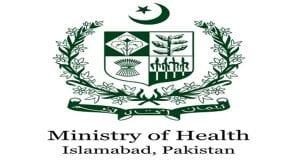 Health Ministry bans cigarette advertisement, sponsorship