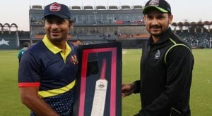 Visiting MCC beats Lahore Qalandars in maiden T20 match