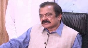 Those worked for Pakistan are put in jail for last 2-year: Rana Sanaullah