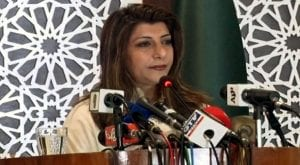 Pakistan condemns terrorist attack in Kabul