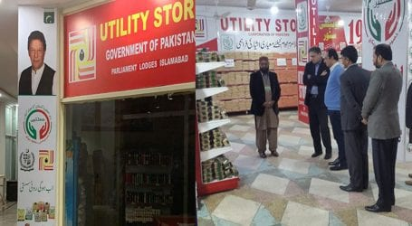 PM Imran orders to remove his portraits from utility stores