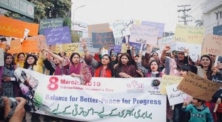 Aurat March demands end of gender-based discrimination