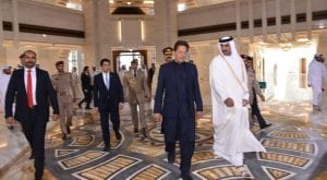 PM Imran arrives in Qatar on day-long visit