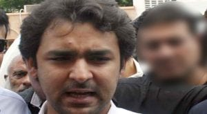 Non-bailable warrants issued for arrest of former PM Gilani's son