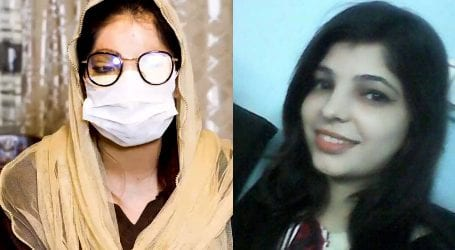 Raheela Rahim: A victim of acid attack