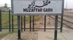 At least six dead as three-storey building collapses in Muzaffargarh