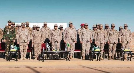 Joint military exercise between Pakistan, Saudi Arabia army begins