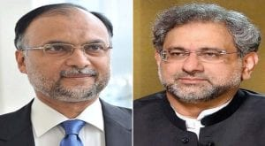 IHC to hear Iqbal,Abbasi's bail petitions tomorrow