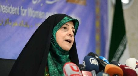 Iran's VP for women, family affairs diagnosed with coronavirus