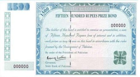 Rs 1500 prize bond: Winners result announced