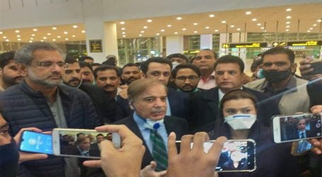 Shahbaz Sharif returns back to Pakistan after four months