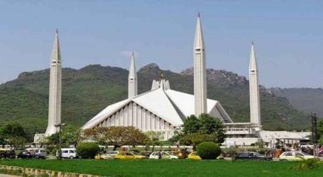 Faisal Masjid Islamic Center of IIUI begin online classes