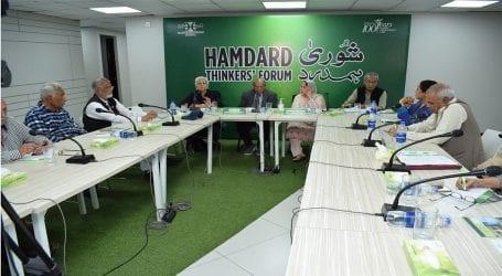 Shura Hamdard calls for uniformed education system