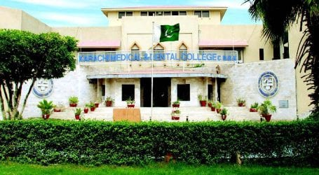 Upgradation of KMDC to university facing obstacles