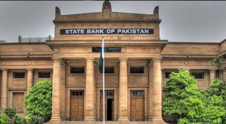 Banking sector investments surge by Rs2 trillion: SBP