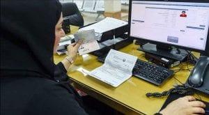 UAE suspends visa operation for Pakistan amid coronavirus fears