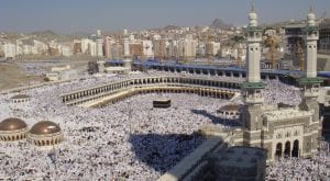 Religious Ministry to form RCC for resolving issues of pilgrims