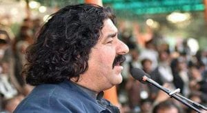 Case registered against MNA Ali Wazir over hate speech, flag desecration