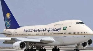Coronavirus: Saudi Arabia suspends travel from Pakistan, other countries
