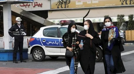 Coronavirus Outbreak: Top adviser to Iran's supreme leader dies
