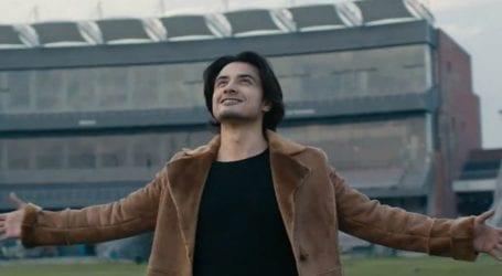 Ali Zafar's new PSL 5 song 'Mela Loot Liya' leaked