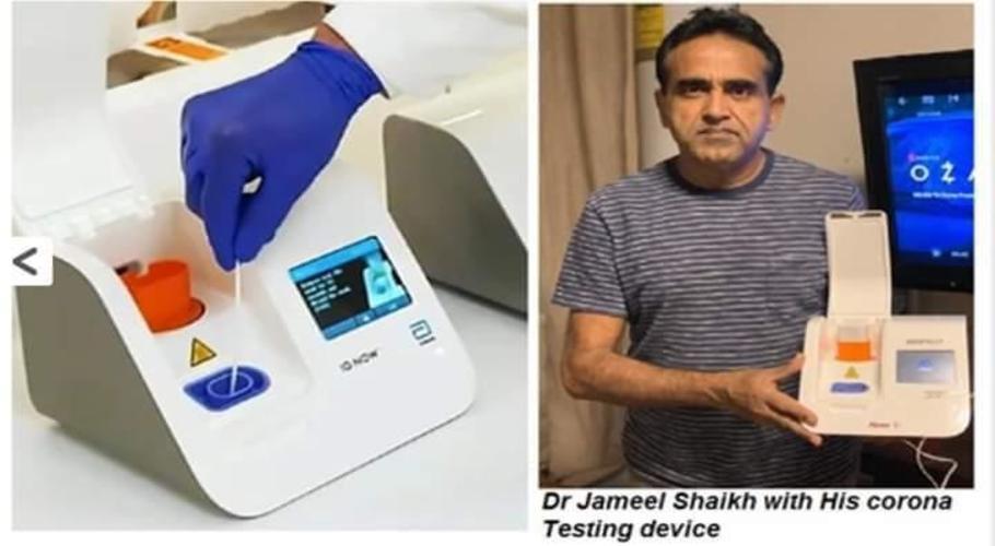 Pakistani scientist in US develops coronavirus testing device