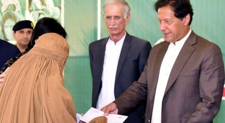 PM launches Ehsaas Kafalat Programme in Mohmand