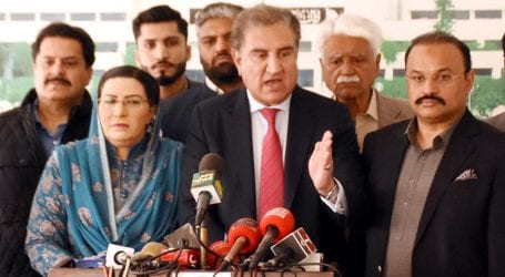 Bill to be tabled in NA for creation of South Punjab province: FM