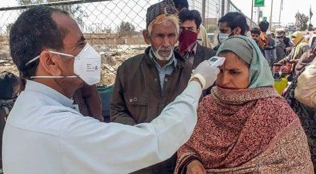 18 pilgrims returning from Iran reach Bahawalpur after testing negative