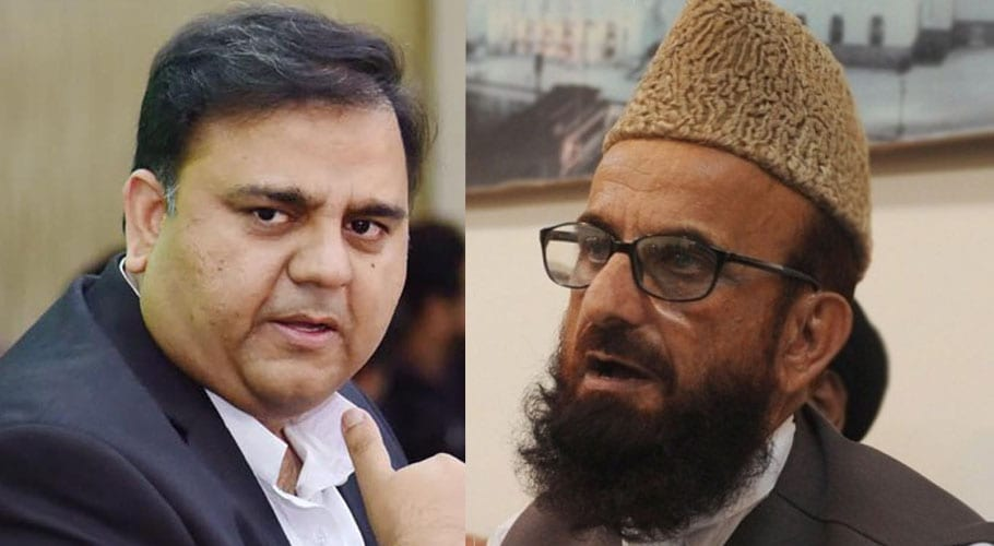 Fawad Chaudhry lashes at Mufti Muneeb over mosque lockdown – MM News TV