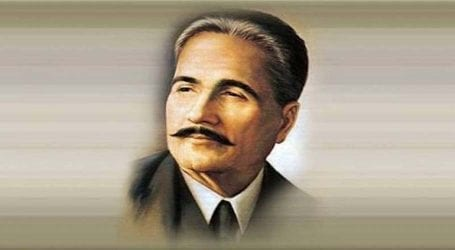 Nation observes 82nd death anniversary of Allama Iqbal
