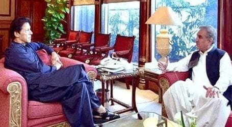 Foreign Ministry officials donate Rs 10 billion to PM's COVID-19 fund