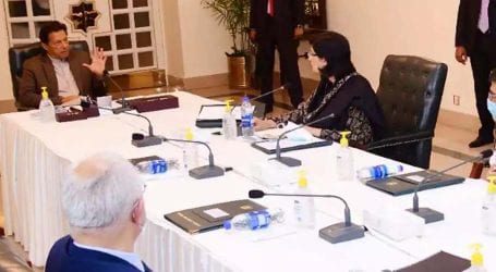PM launches 'Ehsaas Rashan Portal' to help deserving people