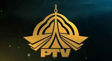 PTV sacks two employees for airing 'incorrect' map of Pakistan