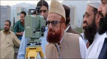 Rabiul Awwal moon not sighted, Eid-i-Miladun Nabi on Oct 30