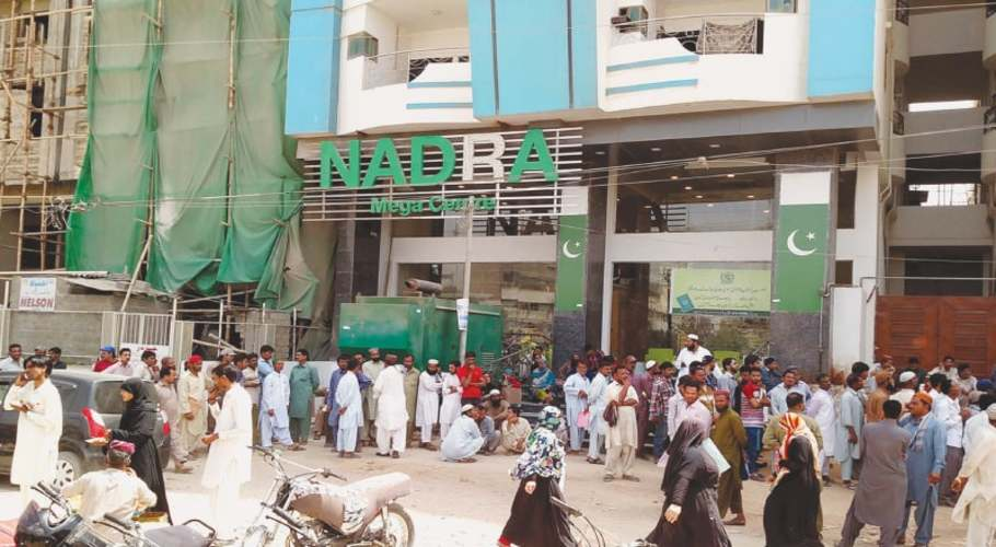 NADRA offices to reopen from May 04