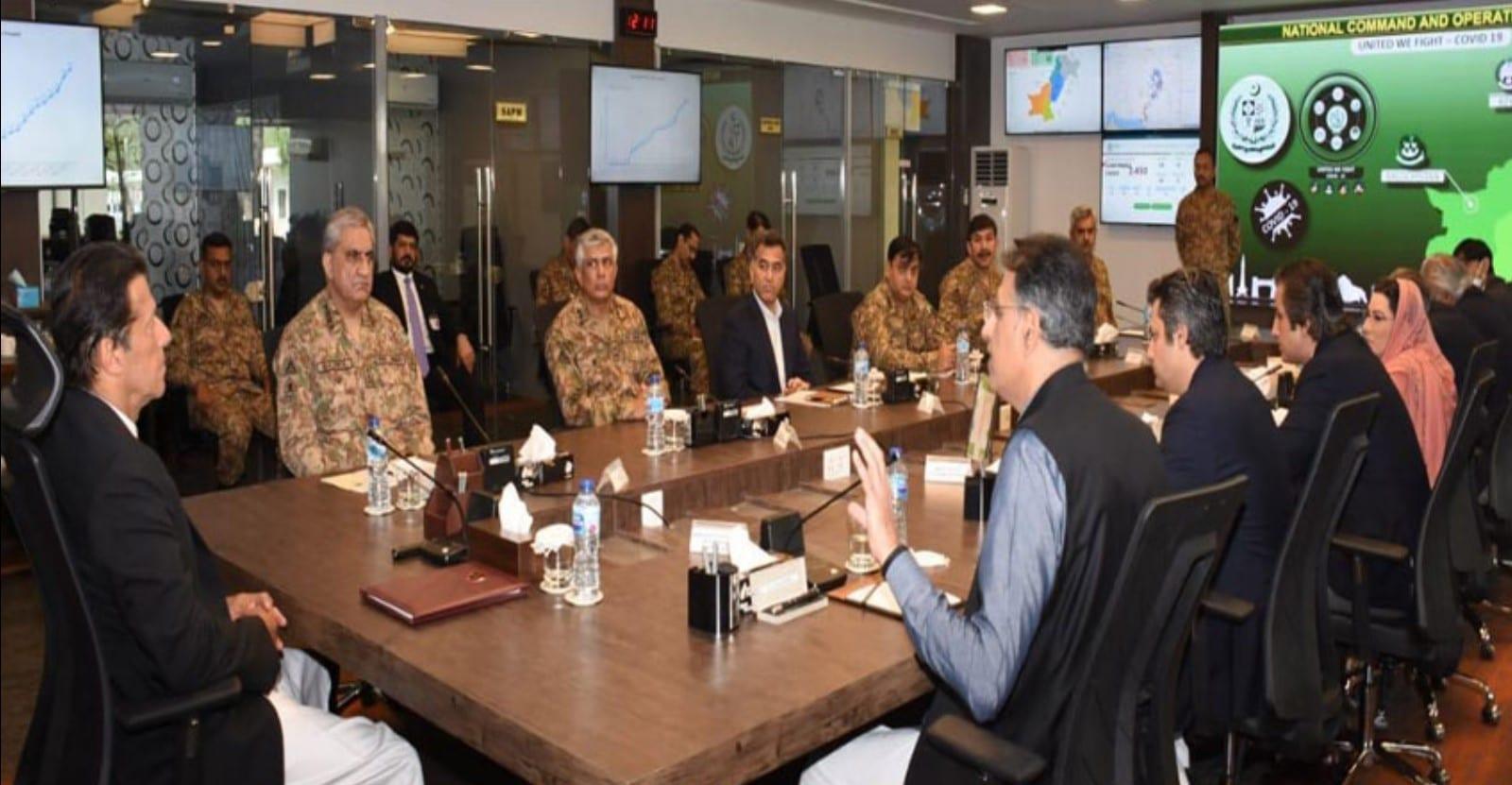 Prime Minister Imran Khan chairs NCOC Meeting