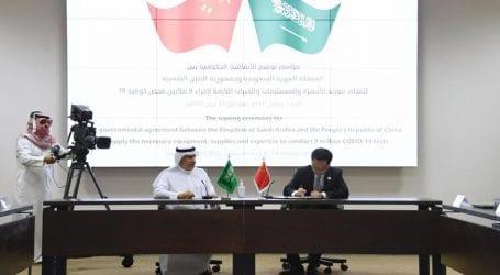 Saudi Arabia to buy 9 million COVID-19 tests from China