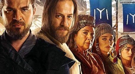 Turkish drama serial 'Ertugrul Ghazi' to be aired from Ramazan