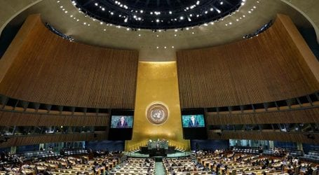US fails to block UN General Assembly virus vaccine resolution
