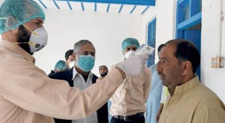 Pakistan's coronavirus cases surge past 37,000