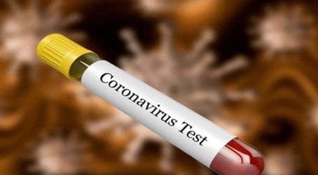 Ten staffers of Governor House Punjab test positive for COVID-19