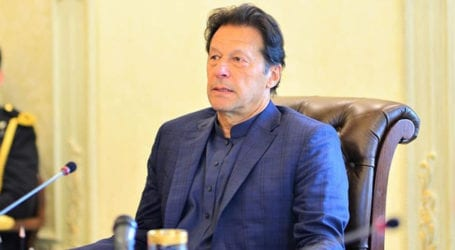 PM takes notice of negligence in resolution of public complaints