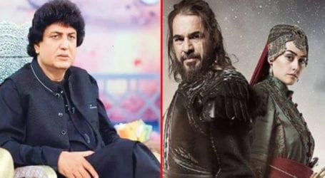 Khalil-ur-Rehman Qamar to produce drama like 'Ertugrul'