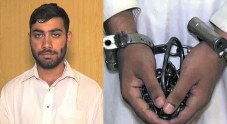 Lahore contract killer murders man for Rs 10,000