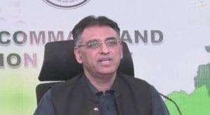 Govt to trace cases, identify virus hotspots through technology: Asad Umar