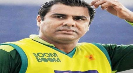 Waqar Younis ask players to keep working on mental, physical fitness