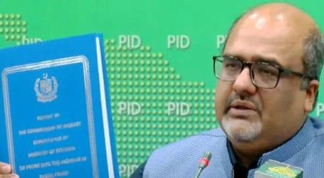 Govt declares sugar inquiry report public