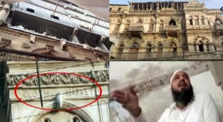 Cultural heritage building in Karachi illegally occupied